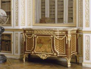 Mécénat | Les Amis de Versailles